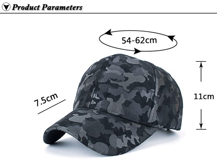 Faux Suede Camouflage Pattern Baseball Hat